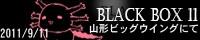 BLACK BOX 9